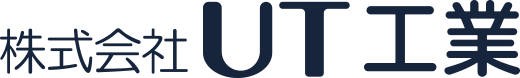 建築板金やLEDビジョン・デジタルサイネージなら一宮市の株式会社UT工業へ